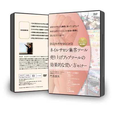DVD_12