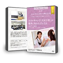 220 SP_DVD_K03