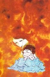 lieji matsumoto animage 1977 2
