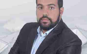 Khalid Machchate – Digital Transformation