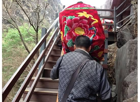 Yunnan 2