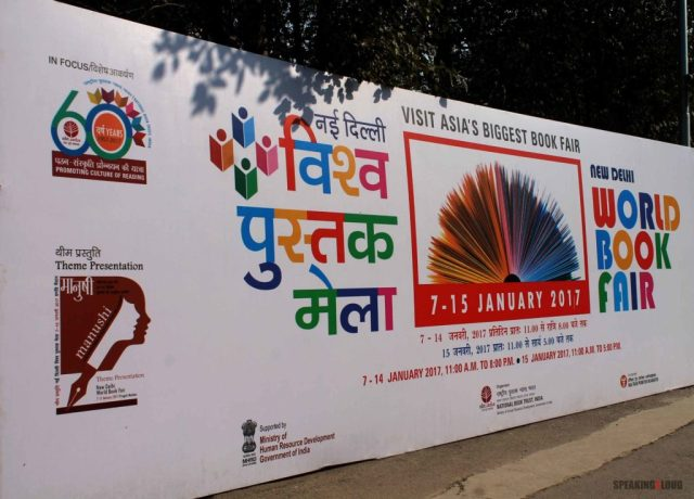 Delhi-Book-Fair-Entry