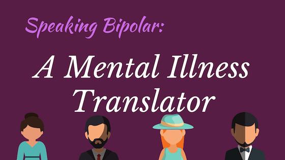 Four faces not understanding each other. Text: A Mental Illness Translator