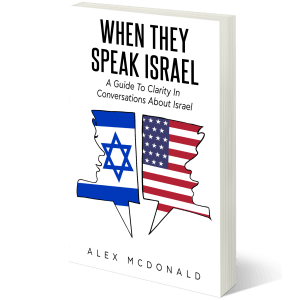 When They Speak Israel Cover