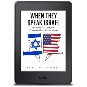 When They Speak Israel - Kindle sq