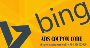 100$ Bing Coupon