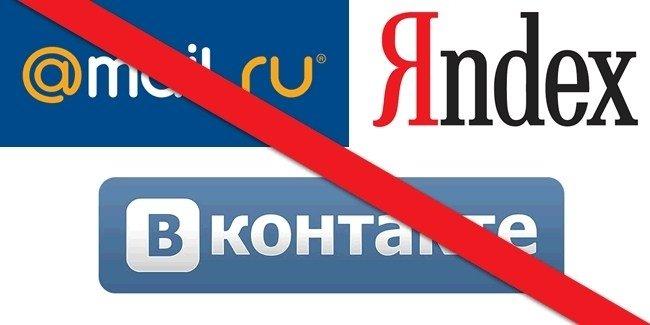 Как использовать mail ru и Яндекс почту в условиях блокировки?