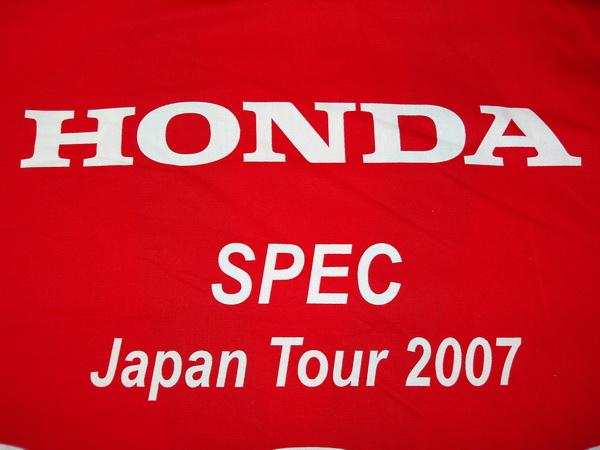 Sweden Pan European Club till Japan den 3 – 9 september.