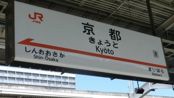 japan-016_22418924224_o