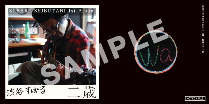 TSUTAYA RECORDS / TSUTAYAオンラインショッピング