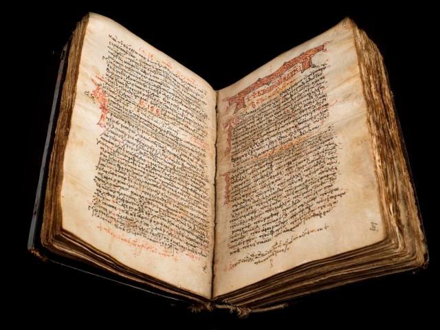 Hasil gambar untuk Codex Zacynthius