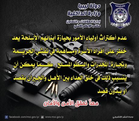 36690363_1741534685943216_5718131664744349696_n