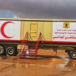 Primo ospedale da campo mobile ad Al-Kufra