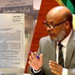 Ministero della Salute forma comitato di crisi per seguire le vittime degli scontri a Tripoli