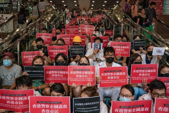 Bitcoin, bitcoin price, Hong Kong, Hong Kong protests, image