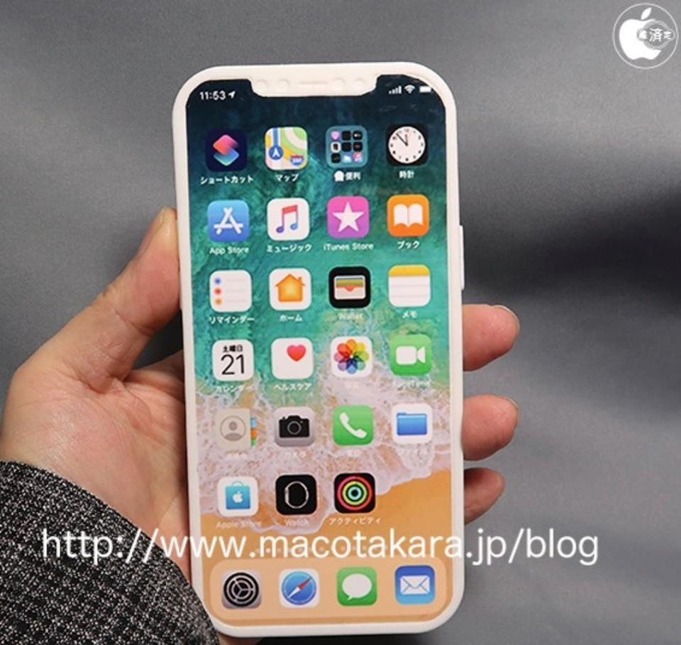 iPhone 12, new iPhone, 2020 iPhone, iPhone upgrade, iPhone 5G, 5G iPhone,