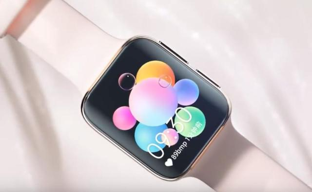 The curvy screen on the Oppo Watch