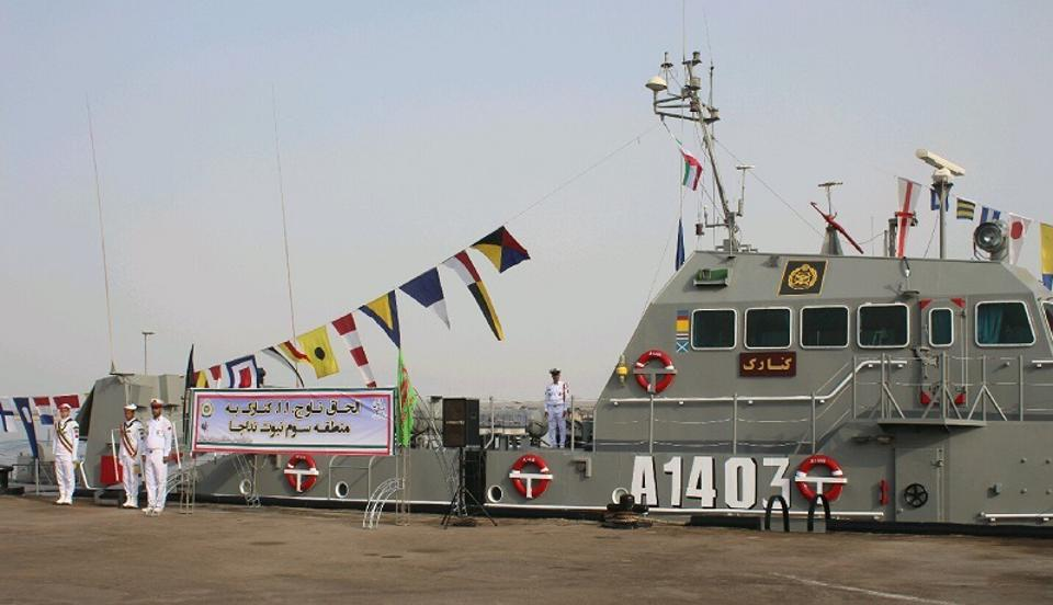 The Hendijan-class auxiliary support vessel Kenarak (A-1403)