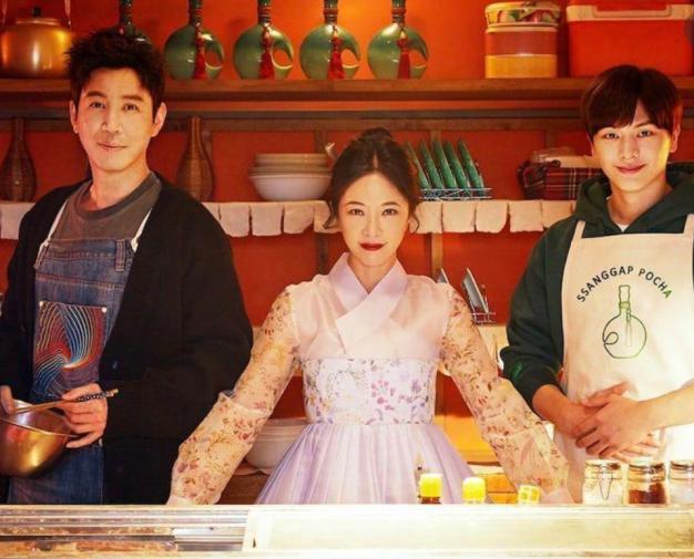 Serunya 6 Drama Korea di Awal Juni