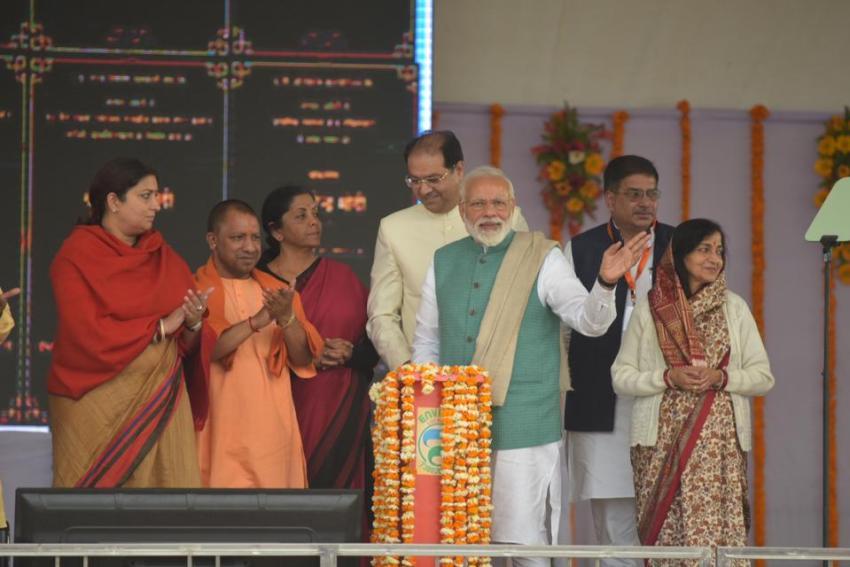 Prime Minister Narendra Modi Address Rally In Amethi, Inaugurates Rifle Manufacturing Unit