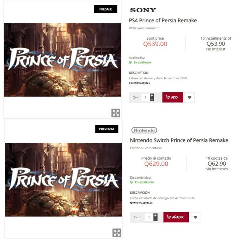 Prince of Persia Remake listings on the Max website.