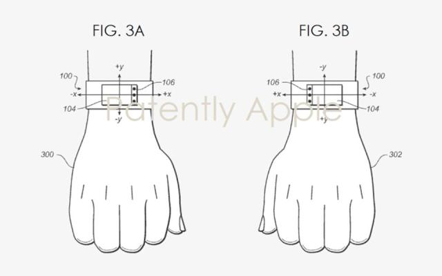 A diagram taken from one of Apple's granted patents.