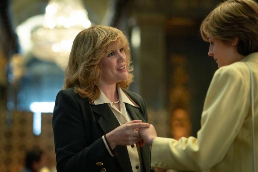 Princess Diana, Star Of Netflix's 'The Crown' Season 4, In ...
