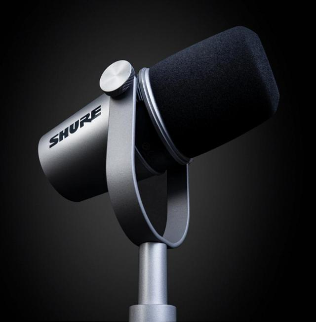 Under view of Shure SM7V microphone