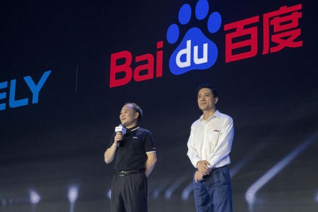 Baidu CEO Robin Li Delivers Keynote at the Baidu Developers Conference