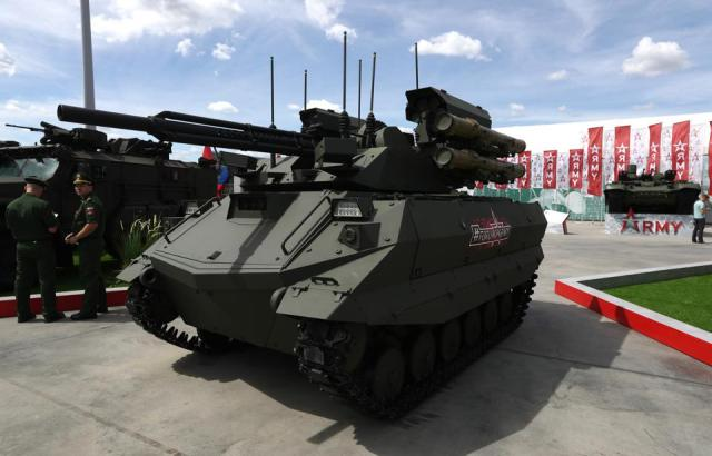 Army 2019 International Military Technical Forum