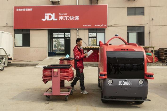 Media Tour of JD.com's Autonomous Delivery Vehicles