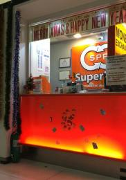 SuperRich- Changer Euros en Bahts