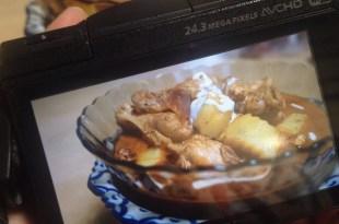 Massaman au poulet - spécial Thaïlande