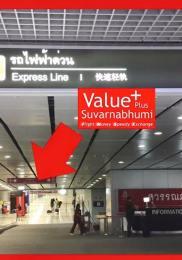 Value Plus – Changer Euros en Bahts Value Plus