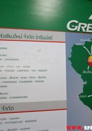visiter-chiang-rai-terminal-des-bus-2-a-chiang-mai