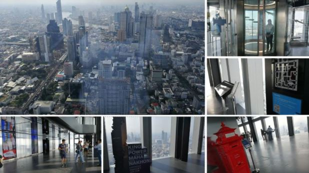 Mahanakhon SkyWalk à Bangkok 74 étages