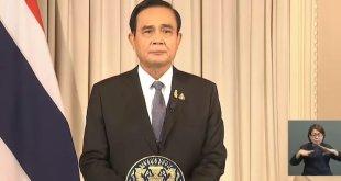 Couvre Feu en Thaïlande