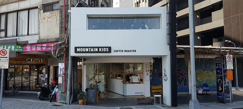 發現咖啡店的第30天 | MKCR 山小孩咖啡 |