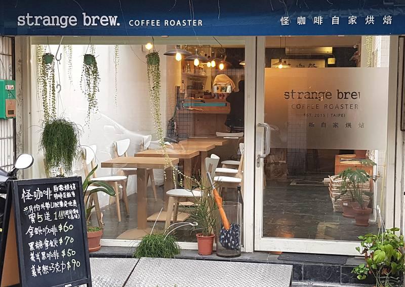 藝術與咖啡與心靈的交流地-Strange Brew Coffee Roaster 怪咖啡-店門