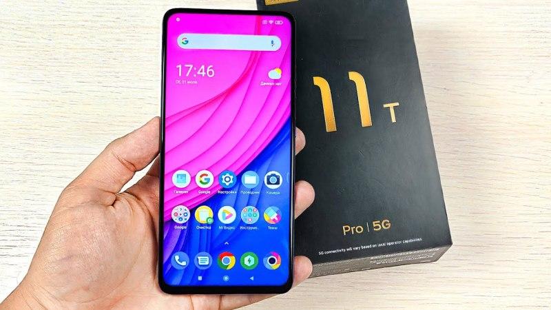 Mi 11T Pro