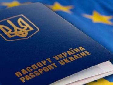 Рада ЄС затвердила безвізовий режим для України