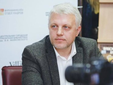 Вбивство Шеремета: за журналістом стежив співробітник СБУ