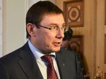 Луценко анонсував нові кримінальні справи проти нардепів та міністрів