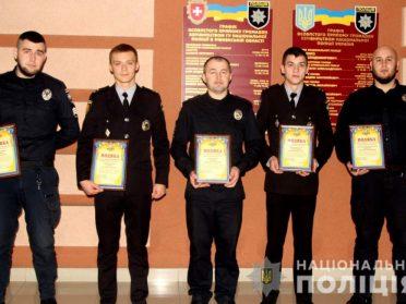 Рівненських полісменів нагородили за злагодженість при затриманні