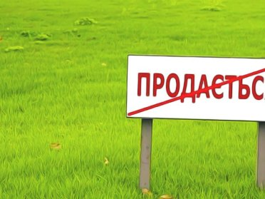 В Гощанському районі відсудили землю на 240 млн грн