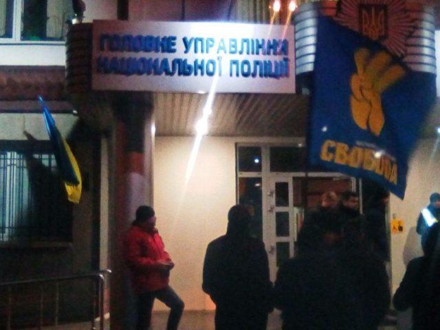 Біля Рівненської обласної поліції вшанували Артема Мірошниченка