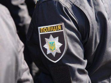 Поліції Рівненщини на свята посилює заходи безпеки