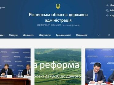 Сайт РОДА – в ТОП-5 найкращих в Україні