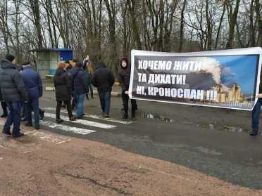 Проти Кроноспану: трасу на Луцьк в Обарові перекрили