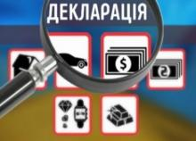 На Рівненщині вже приймають податкові декларації